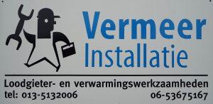 Vermeer Installatie
